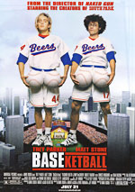BASEketball picture